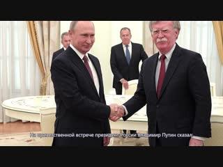 【Ху говорит!】«Путин: Ваш орлан уже все оливки склевал, остались только стрелы?»