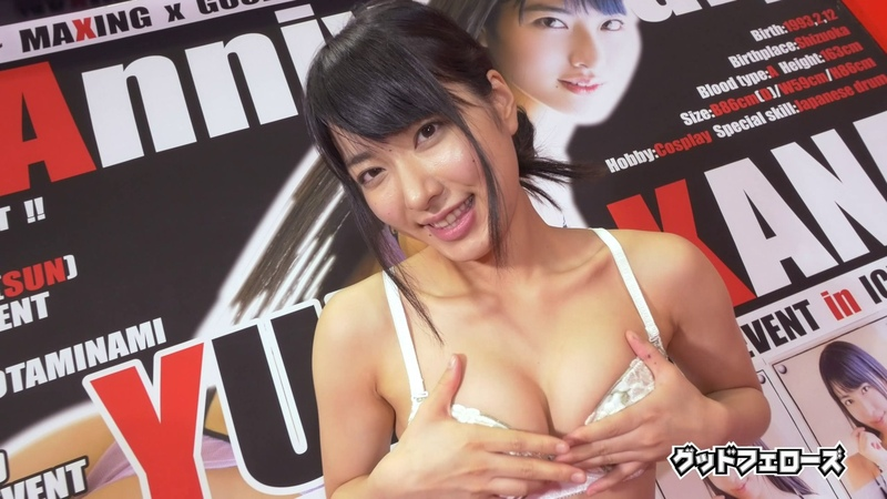 4K MAXING 5周年 由愛可奈さん サイン会 IN グッドフェローズ鵜沼店&一宮店