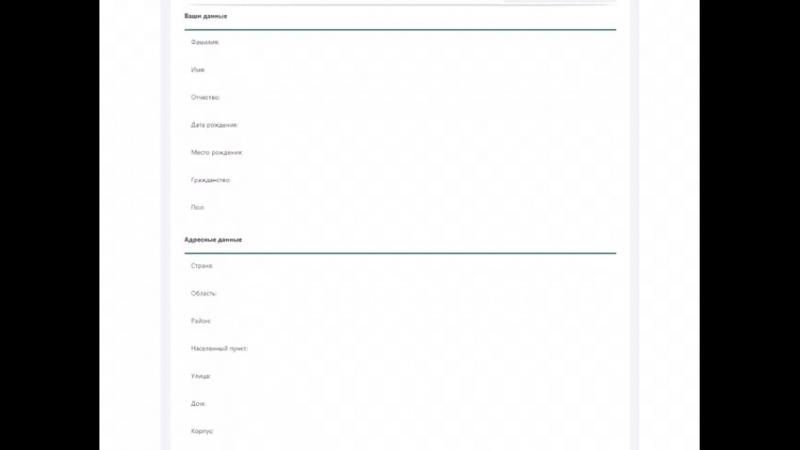 Регистрация иностранцев и лиц без гражданства временно прибывающих в Республике Казахстан