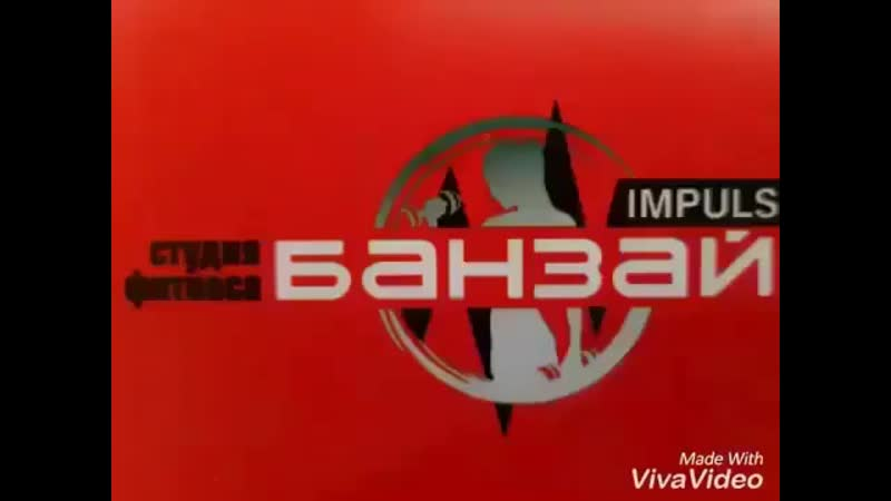 Banzai_impulse_video_1550687891449.mp4