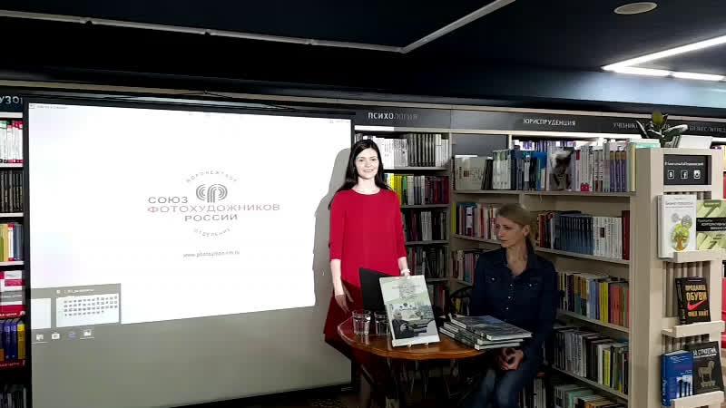 Встреча с Михалом Квасовым И Еленой Чаплыгиной