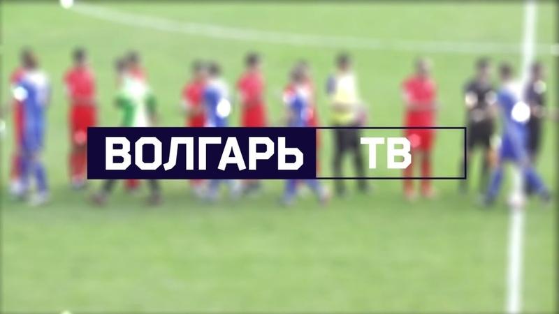 «Машук-КМВ» 3:4 «Волгарь». Обзор матча