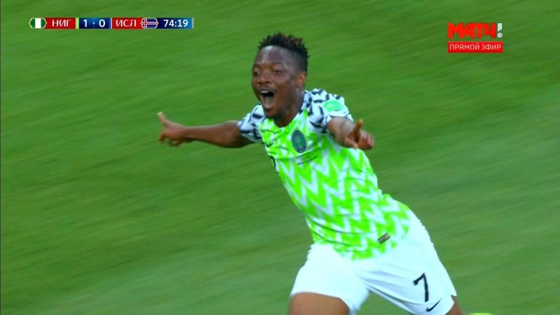 Нигерия обыграла Исландию со счетом 20