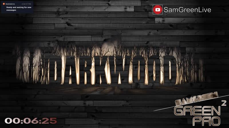 Кирпичный завод Darkwood