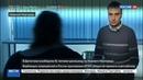 Новости на Россия 24 • Ты никому не нужна: как ИГИЛ превращает школьниц в рабынь