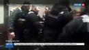 Новости на Россия 24 • Сквоттеров выгнали из особняка российского олигарха в Лондоне