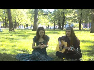 A tiny leaf & glen troy (tiavara) — dirty paws (of monsters and men cover)