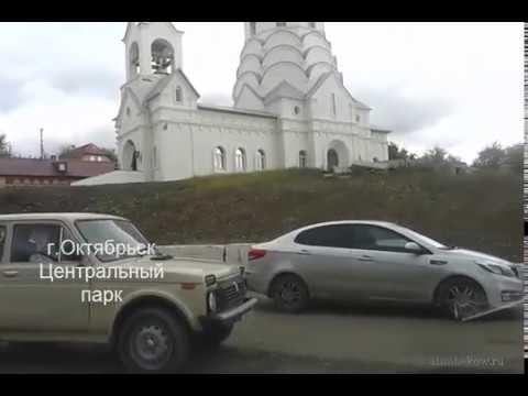 Осенняя дорога вечером в Костычи_г.Октябрьск 20.10.2018
