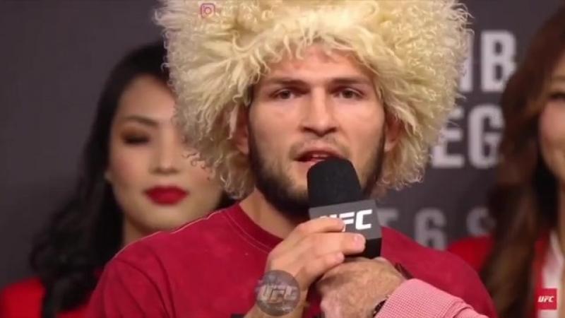 Победа или поражение только от Всевышнего.Полный вперёд брат, ни шагу назад.  Верим и ждём 🦅 UFC229