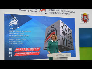 Брифинг официального представителя МИД России М.В.Захаровой, Ялта, 18 апреля 2019 года