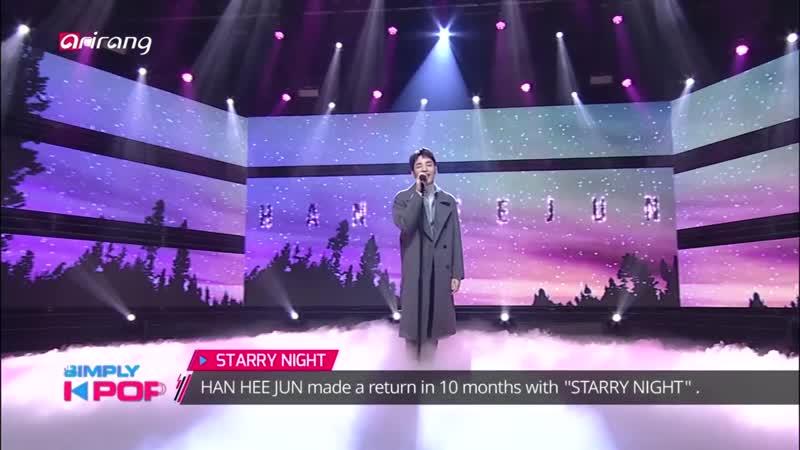 Han Heejun - Starry Night @ Simply K-pop 181130
