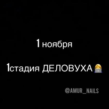 Anastasia_ak_nails video