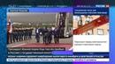 Новости на Россия 24 • Президент Южной Кореи прибыл в Москву