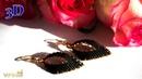 Black Gold Beaded Earrings. 3D Beading Tutorial