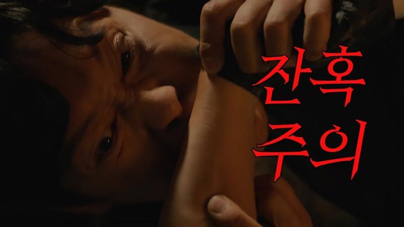 보이스 3 ※끔찍※ 이용우 손목 문신 뜯어내는 박병은! voice3 EP.11