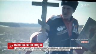 Скандал на Сумщині: