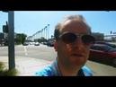 Рейс Задержан - Гуляю по Лос Анжелесу - отравился СтарБаксом!