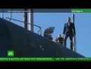 В Подмосковье открыли памятник атомной подлодке К-19