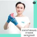 Наталья Данькова фото #24