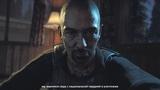 Far Cry 5 ПЕРВОЕ ПРОХОЖДЕНИЕ Часть 1. Миссии - Сбежать от сектантов, встретиться с маршалом.