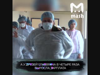 Больницу в Подмосковье пытались сжечь из-за конфликта с главврачом