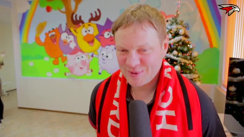 Положительные эмоции влияют на выздоровление! Авангард поздравил детей из ОДКБ с наступающим Новым годом