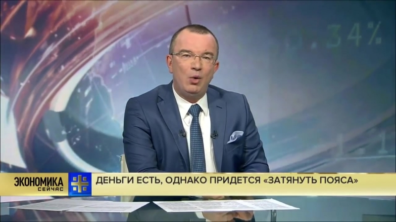 Пенсий не будет Юрий Пронько