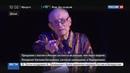 Новости на Россия 24 • Смерть Евтушенко: рак вернулся через шесть лет