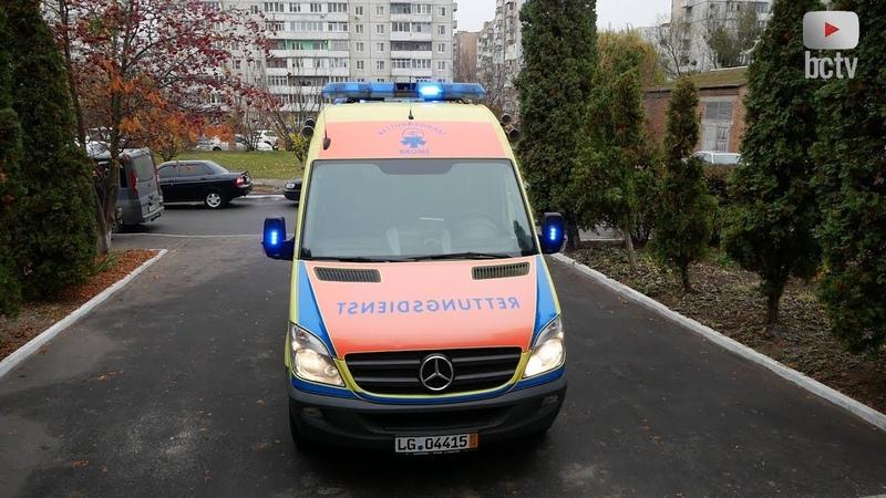 Німецький реанімобіль – подарунок для лікарні №2