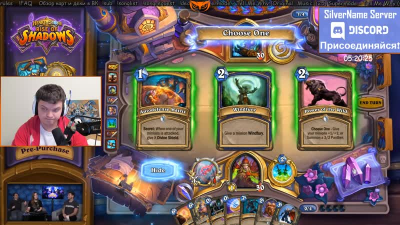 [SilverName HearthStone - официальный канал] SilverName Смотрим новые карты со стрима Blizzard. Ииии Гаррош тир-1
