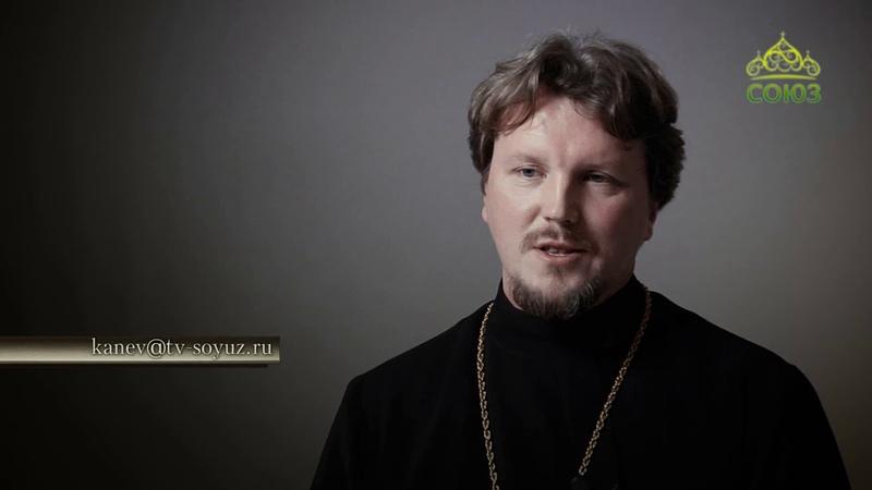 Страсти и борьба с ними с протоиереем Андреем Каневым. От 7 декабря