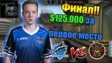 Vega Squadron vs. ENCE - ЛУЧШИЕ МОМЕНТЫ ФИНАЛА StarSeries i-League Season 6 CSGO