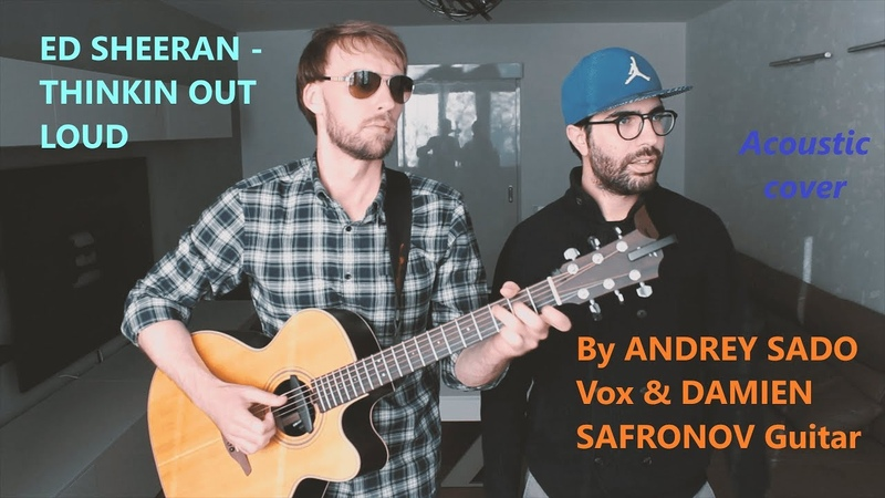 Ed Sheeran - Thinking out loud (Acoustic cover by Andrey Sado Vox Damien Safronov Guitar)