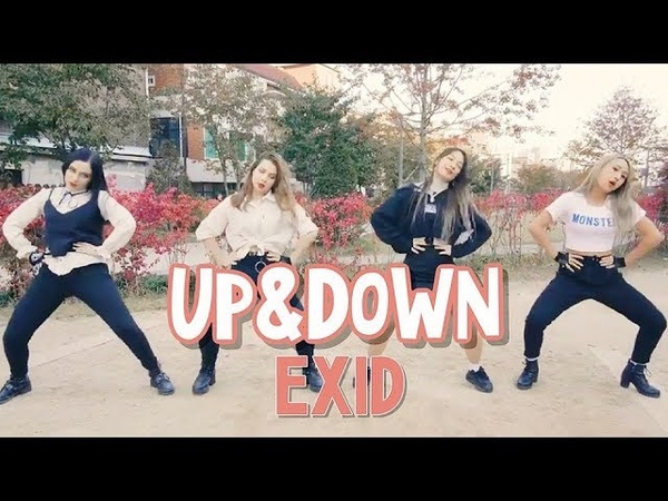[K-POP IN PUBLIC] RED SPARK | EXID(이엑스아이디) 위아래 (UPDOWN) cover dance
