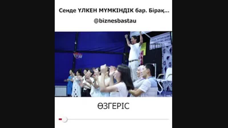 СЕН ОЛЫ НАН КЕЛЕД (240p).mp4