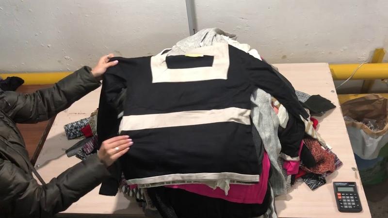 Пуловеры женские экстра(pullover wool woman extra sit2)