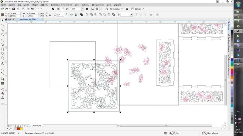 Поиск, замена и объединение по цветам в CorelDraw