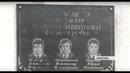 Третье нападение Молдовы на Приднестровье. День памяти
