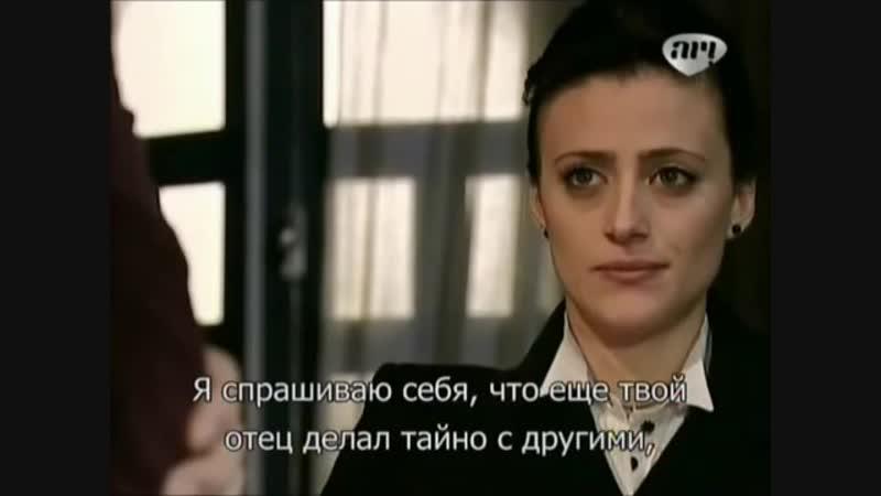 Greta y paloma rus sub 19