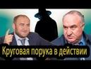 Кавказцы отомстят обидчикам Арашуковых