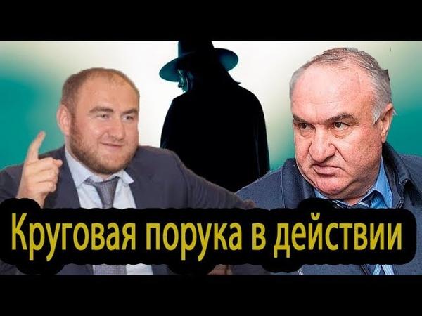 Кавказцы отомстят обидчикам Арашуковых.