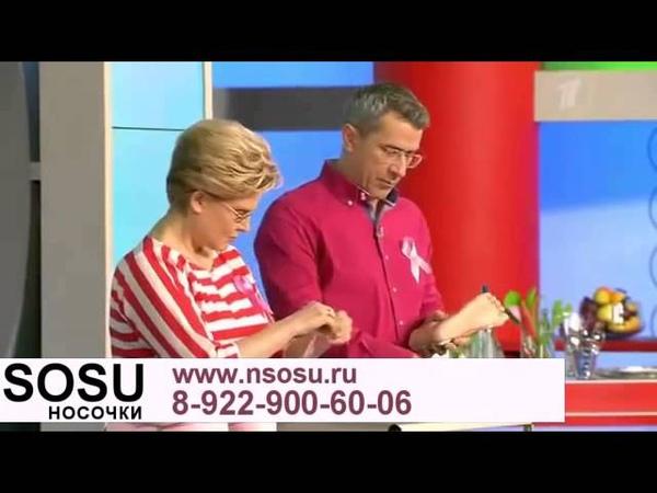 SOSU - Японские педикюрные носочки (СОСО, СОСУ)