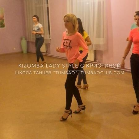 """TUMBAO: школа танцев, Минск on Instagram: """"LADY STYLE каждую пятницу на Макаёнка, 8 в @tumbaoclub Приглашаем"""