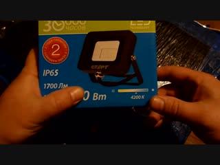 Светодиодный прожектор обзор тест. cutter.com)