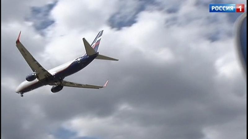 Первые в черном списке Аэрофлот запретил летать трем авиадебоширам