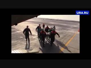 Ил-76 МЧС России доставляет в Москву пострадавших в Керчи