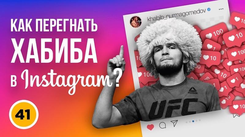 Как раскрутить Instagram Как набрать подписчиков на YouTube