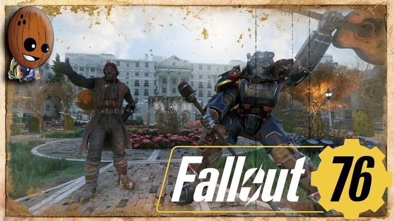 Fallout 76 - Прохождение 29➤Отель Уайтспринг. Обилие магазинов, общественная территория.