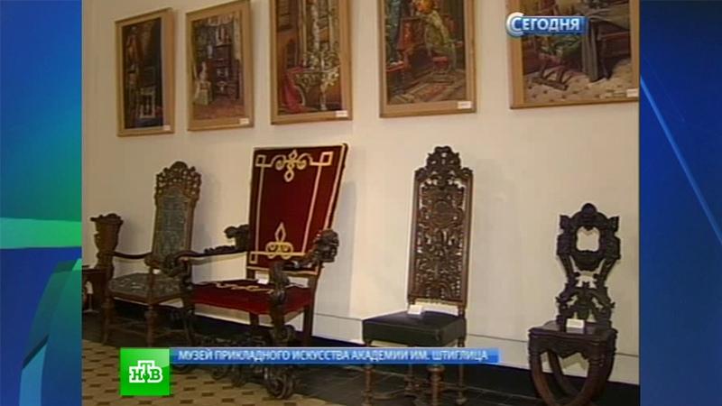 В академии Штиглица показали стулья сокровища