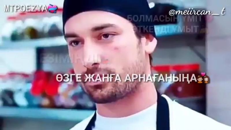 Əбдіжаппар Əлқожа